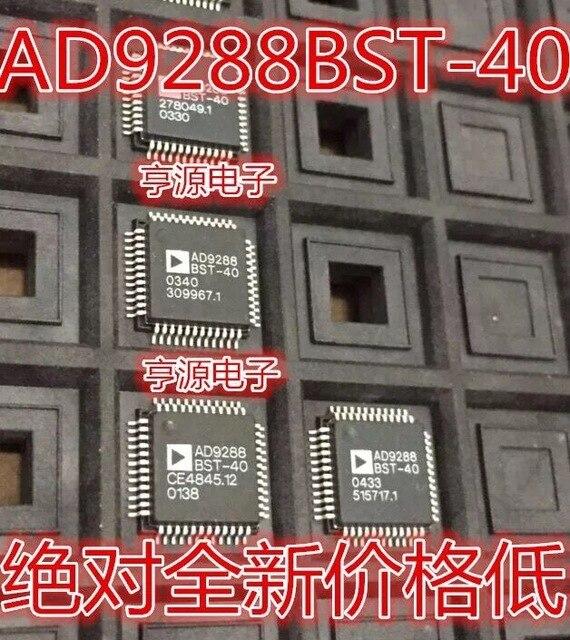 5PCS/LOT AD9288BSTZ-40 AD9288BSTZ AD9288BST-40 new
