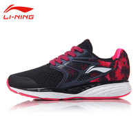 Li Ning Women's Cloud IV Cushion Running Shoes Reflective Heel Li Ning Stability Sneakers LINING Light Sports Shoes ARHM026