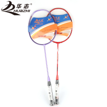 1 Piece Professional Badminton Battledore Racket Carbon High Quality Badminton Sports Racquet Single Racket TS цена