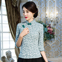 e899242614757 Lady Fashion Traditional Clothing Promotion-Shop for Promotional ...