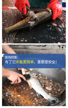 TIMEMORE Fish scale  electric full-automatic fish scale planing scraper fish scale removing artifact fish scale making tool