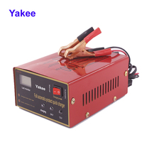 Yakee Universal Car Motorcycle Battery Charger 12V 24V Automatic Identification Lead Acid Batteries Charger