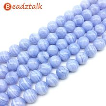 Natural Blue Chalcedony Stone Beads Round Smooth Lace Stripe Agates 4 mm 6 mm 8 mm 10 mm 12 mm DIY Jewelry Making Good Quality