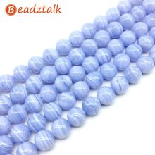 Natural Blue Chalcedony Stone Beads Round Smooth Lace Stripe Agates  4 mm 6 8 10 12 DIY Jewelry Making Good Quality