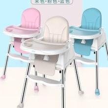 Cadeira de bebê cadeira de alimentação do bebê cadeira de bebê cadeira de bebê portátil