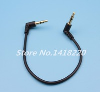 10Pcs New Short 3 5mm Aux Cable 15cm Male To Male Gold Plated 90 Degree Angle