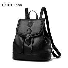 Women s Backpack 2018 Fashion School Little Backpacks For Teenage Girls PU  Leather Bag Waterproof Small BagPack Mini Backpack 8fe7da3bab6fb