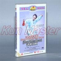 Шан стиль Xingyi Quan серии Xingyi связанные меч Кунг Фу обучение видео английские субтитры 1 DVD