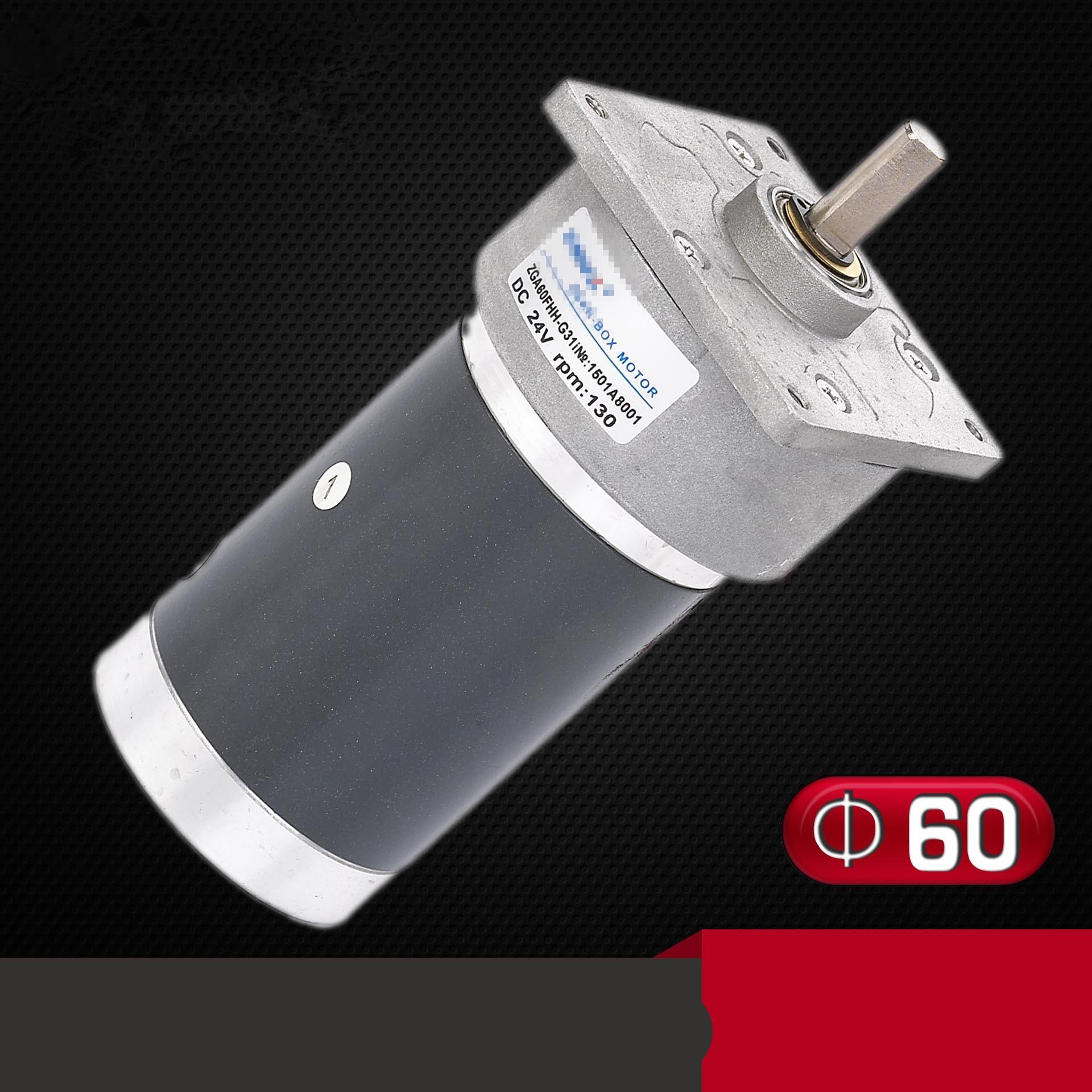 цена на ZGA60FHH-G Gear Motor 60mm Miniature DC Gear Motor 12V 24V Output Shaft 10RPM-1000RPM