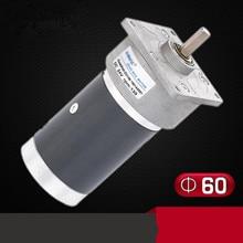 ZGA60FHH-G Gear Motor 60mm Miniature DC Gear Motor 12V 24V Output Shaft  10RPM-1000RPM