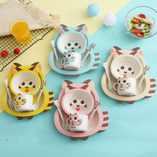 Children Tableware Bamboo Fiber Set Kids Cartoon Separation Feeding Plate Bowl Dishes Fork Spoon Cup 5Pcs