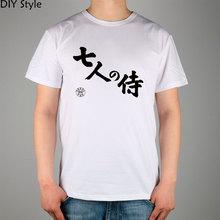 Seven Samurai Movie Full Male short-sleeved t-shirt