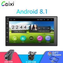 2 Din 7'' Car Radio Android 8.1 Multimedia player Touch Screen GPS Navigation Bluetooth FM WIFI DVR auto audio player for Nissan