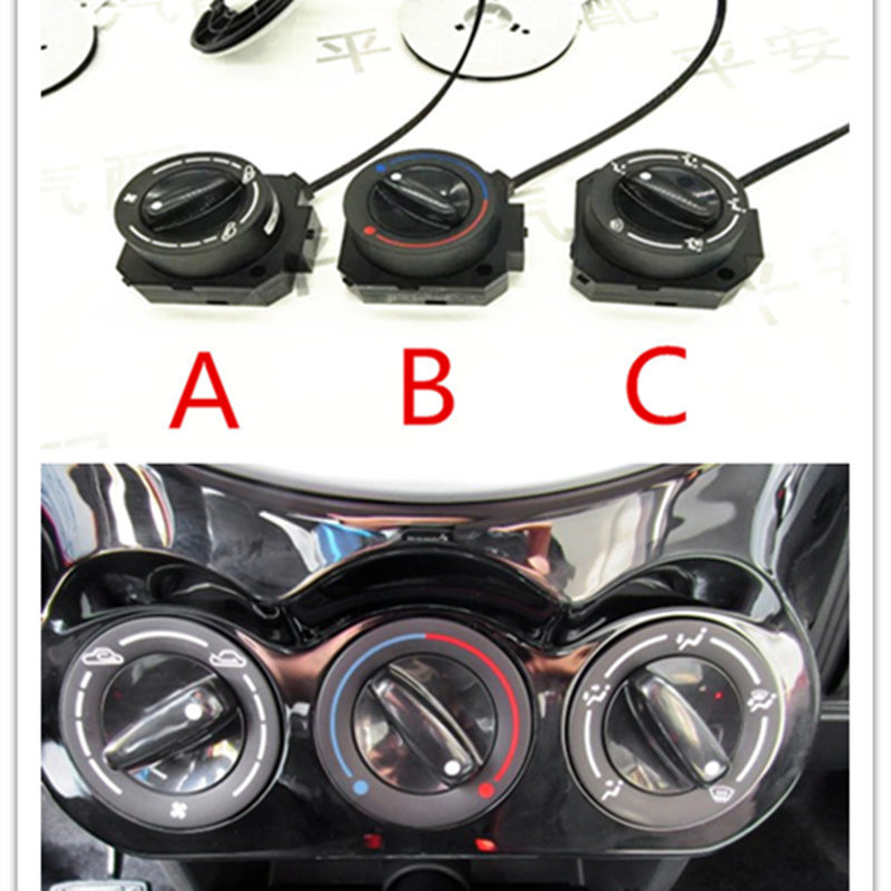 Câble de bouton de commutateur de cycle intérieur et extérieur de climatisation de voiture pour Geely LC, Geely Emgrand XPandino, Panda