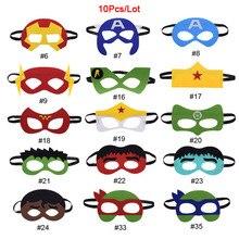 10pc/lot Superhero Wonder Woman Mask Batman Star Wars Darth Vader Cosplay Kids Birthday Party DIY Masquerade Costumes Masks