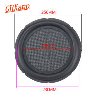 GHXAMP 10 Inch Bass Radiator Passive Loudspeaker Vibration Plate Audio Auxiliary Basin Speaker Repair Parts Rubber Edge 1pc