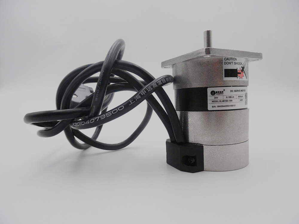 50W Leadshine Brushless DC Motor 24V BLM57050 Brushless DC Servo Motor 0.16N.M 3000rpm New leadshine blm57050 1000 50w dc servo motor acs606 servo drives ac servo performance