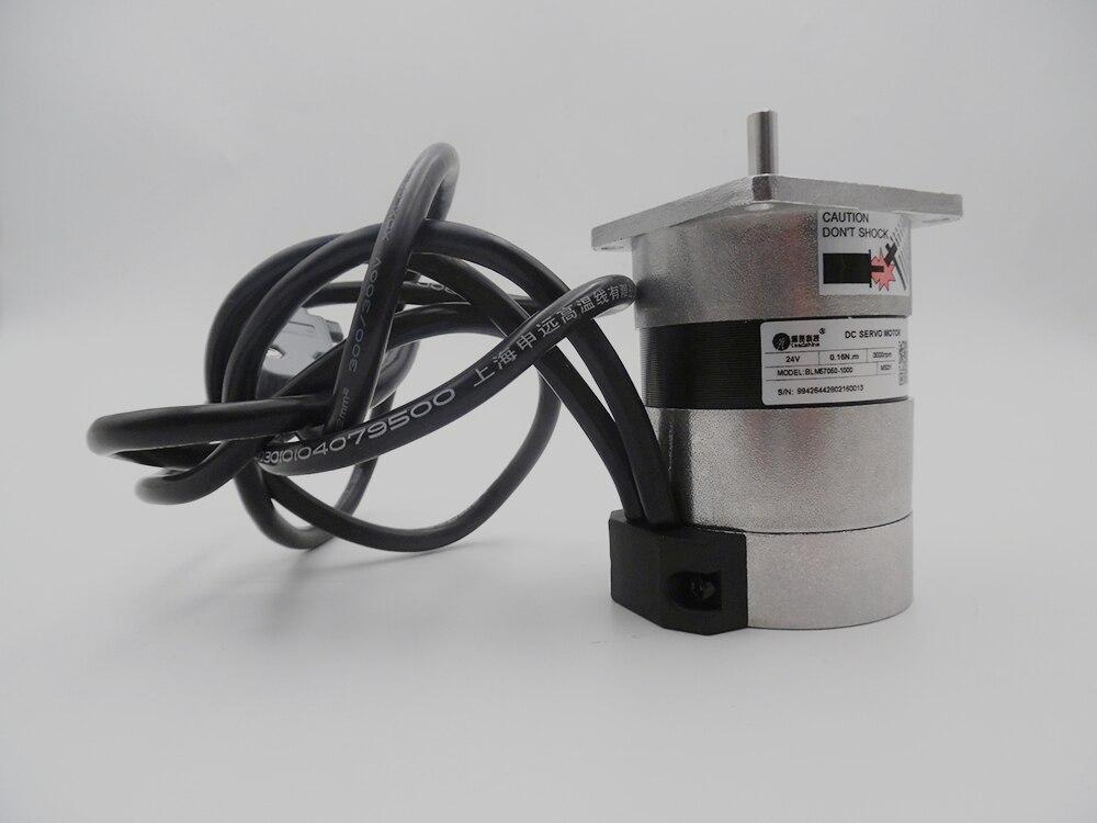 50W Leadshine Brushless DC Motor 24V BLM57050 Brushless DC Servo Motor 0.16N.M 3000rpm New