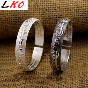 LKO 2017 Incantations of the Great Mercy OM Mani Padme Hum Bracelet silvery and Tibetan silver free shipping(China)