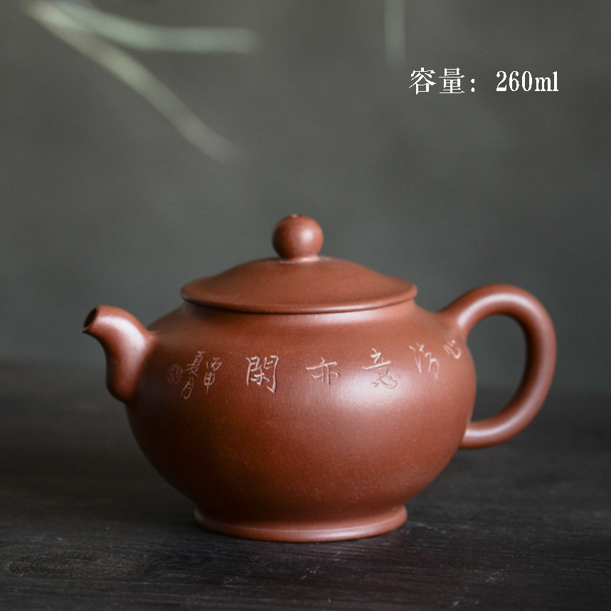 260ml Genuine Yixing Zisha teapot original purple clay tea pot famous all handmade Fuyuan teapot Kung Fu kettle tea gift custom260ml Genuine Yixing Zisha teapot original purple clay tea pot famous all handmade Fuyuan teapot Kung Fu kettle tea gift custom