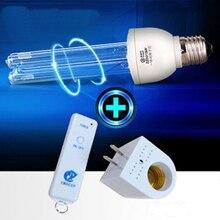 Бытовая дезинфекции уф-лампа, Ультрафиолетового обеззараживания лампы, С цоколем E27 и беспроводной пульт дистанционного управления
