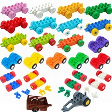 Legoing Duplo Train Car Bottom Big Size MOC Accessories Building Blocks Toys for Children Compatible with Duploe Parts Gifts(China)