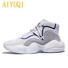 Women shoes sneakers  2019 spring new women shoes casual Breathable Jogging footwear flat shoes for woman not tired walking new 2017 spring summer knit women s wedges shoes breathable woven fitness massage swing walking shoes woman footwear