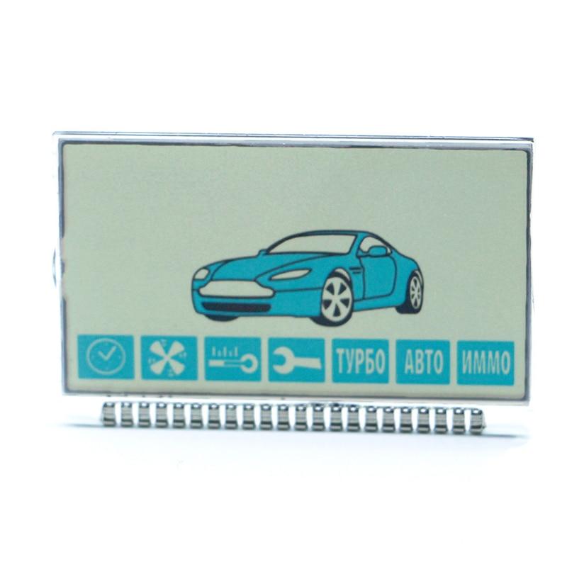 ЖК-дисплей Starline A91 для двухсторонней автомобильной сигнализации, пульт дистанционного управления Twage Starline A91, брелок для ключей