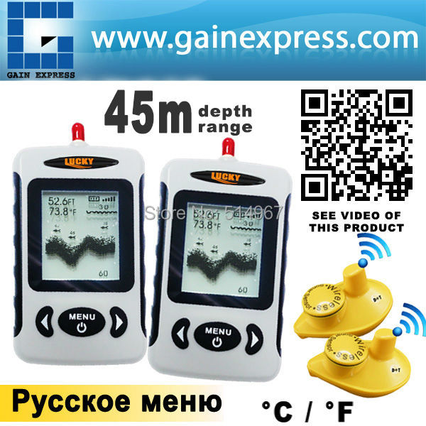 2 pieces x FFW-718 LUCKY Russian Menu Digital 45 meters Wireless Sonar Sensor River Lake Live Update Contour FishFinder lot of 2 russian traditions russian cuisine russian folklore 2 dvd