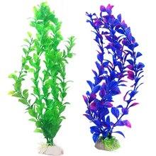 25 см аквариумный пейзаж аквариумный декор зеленый/Фиолетовый Искусственный пластик водная трава сорняки растение орнамент