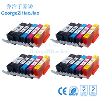 4sets 520XL Compatible Chipped Ink Cartridges for Canon pgi520 MP620 MP630 MP640 IP3600 IP4600 IP4700 Printer