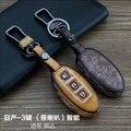 Genuine Leather Car Keychain Key Case Cover ForNissan Tiida Qashqai X-Trail Livina Sunny Sylphy Teana Car Key bag Accessories