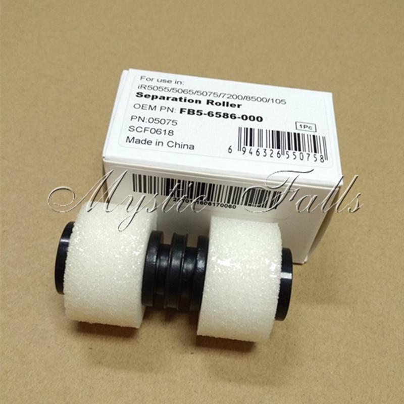 10X FB5-6586-000 For Canon IR105 IR9070 IR5050 IR5055 IR5065 IR5075 IR7086 IR7095 IR7105 IR7200 IR8500 Separation Sponge Roller