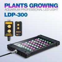 LICAH Fresh Water Aquarium Plant LED LIGHT LDP 300 Free Shpping