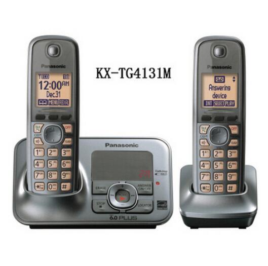 2 Auricular DECT 6.0 Teléfono Inalámbrico Con Contestador automático KX-TG4131M Gris Metalizado