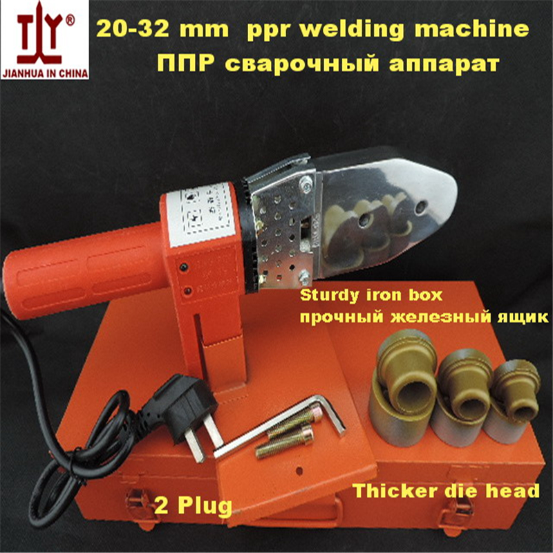Free shipping thick 20-32mm 220V/110V Plumber tool PE pipe welding machine ppr pvc plastic pipe Tube Welders Automatic Heating free shipping plumber tool with 42mm cutter 220v 800wplastic water pipe welder heating ppr welding machine for plastic pipes