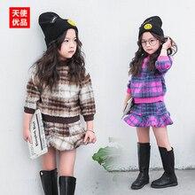 Детская одежда девушки новые зимние 2016 дети ребенок решетки пальто + юбка куча утолщение два платья