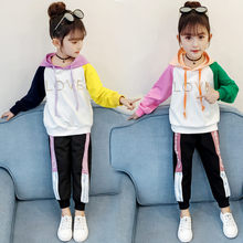 Girls Clothes Girls 2019 Fall Outfits Children Tracksuit Kids Clothing Set Sweatshirts + Pants 2Pcs Sportswear 4 to 13 Years hot sale fall boutique outfits embroidered toddler teenage girls clothing set denim autumn 2t to size 10 13 years