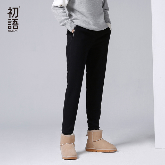 Toyouth New Arrival Women Cotton Full Length Sweatpants Autumn Pockets Drawstring Harm Pants