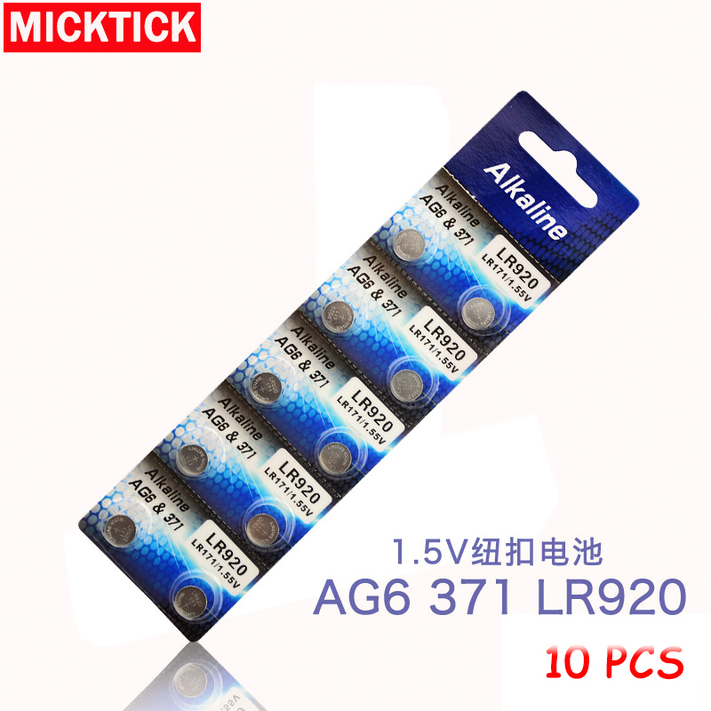 New 10pcs/lot AG6 Button Battery Electronic Remote Control 1.55V LR920 SR920SW V371 SR927 171 Button Coin Cell Batteries