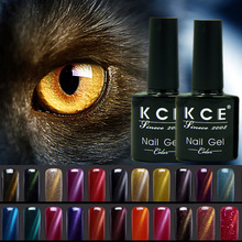 UV Glue Nail Polish Manicure LED 3D Cats Eye color Nail Polish 7.5ml