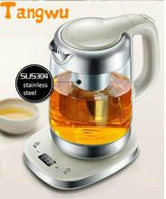 Free shipping NEW Electric kettle with thick glass curing pot of automatic temperature control Electric kettles