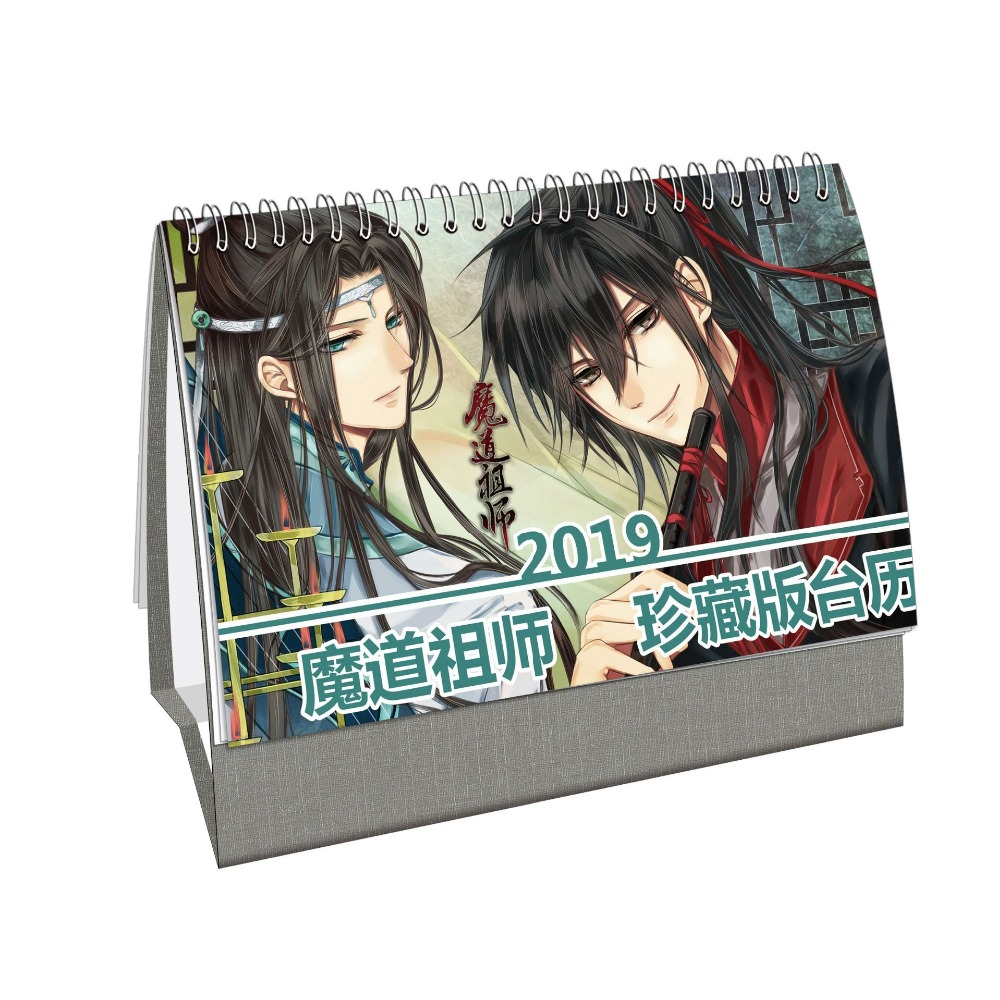 Hot Sale 2019 Anime Mo Dao Zu Shi Desk Calendar Diy Table Calendars