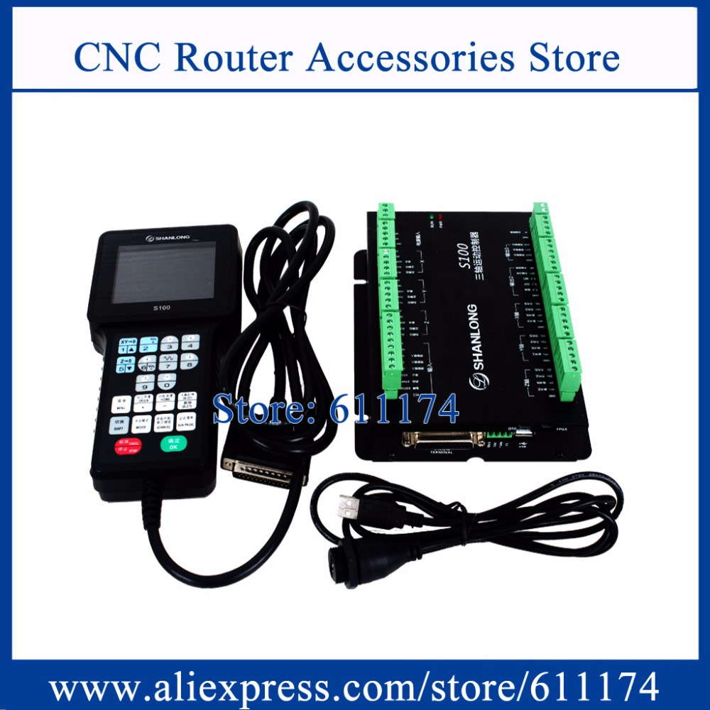 US $400 0 |S100 3 Axis DSP controller USB2 0 High speed communication  interface 3 5 screen-in CNC Controller from Tools on Aliexpress com |  Alibaba