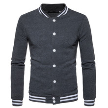 Men Bomber Jacket 2017 Brand Autumn Mens Jackets And Coats Slim Fit Varsity Baseball Jacket Casual College Jackets Veste Homme
