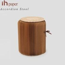 Ihpaper бренд эксклюзивный дополнительный натуральный складной на заказ складной стул