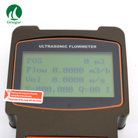 Расходомер для жидкости ручной расходомер TUF 2000H + TM 1