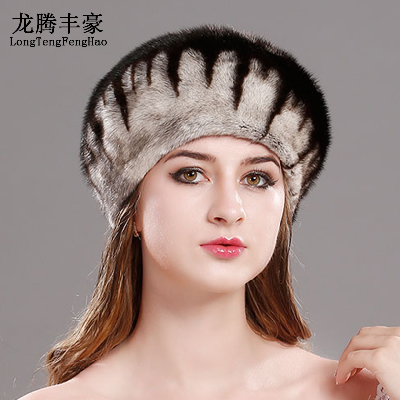 2017 brand new female mink natural fur mink cap with fullfur fashion elegant ladies elegant hat