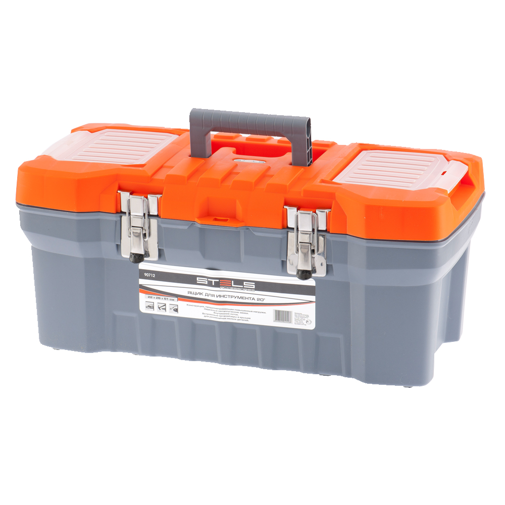 Tool box STELS 90712 free shipping tool case portable part box storage case office categories box screw box sewing kit box kit tools packaging diy