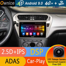 "9"" IPS 1 Din Android 9.0 Car DVD Player For Citroen Elysee Peugeot 301 2014 2015 2016 2017 8 Core 4G RAM+32G ROM GPS DSP CarPlay(China)"